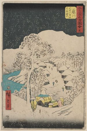 歌川広重: No. 38, Fujikawa: Mountain Village, Formerly Called Mount Miyako (Fujikawa, sanchû no sato kyûmei Miyakoyama), from the series Famous Sights of the Fifty-three Stations (Gojûsan tsugi meisho zue), also known as the Vertical Tôkaidô - ボストン美術館