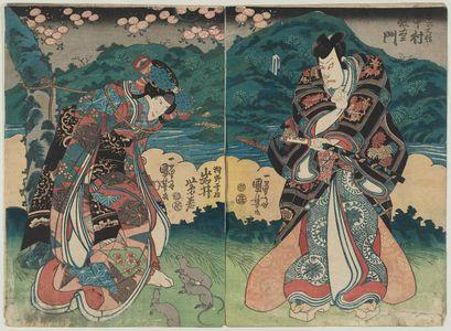 歌川国芳: Actors Nakamura Utaemon as Matsunaga Daizen (R) and Iwai Shijaku as Kano Yukihime (L) - ボストン美術館