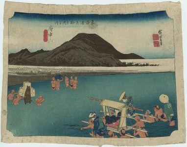 歌川広重: Fuchû: The Abe River (Fuchû, Abekawa), from the series Fifty-three Stations of the Tôkaidô Road (Tôkaidô gojûsan tsugi no uchi), also known as the First Tôkaidô or Great Tôkaidô - ボストン美術館