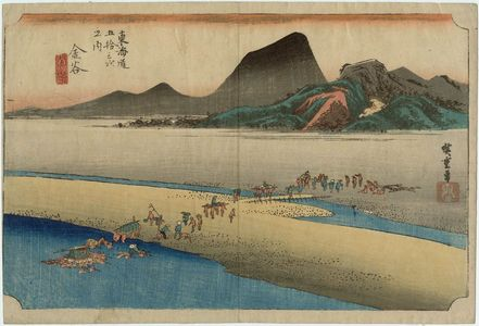 Utagawa Hiroshige: Kanaya: The Far Bank of the Ôi River (Kanaya, Ôigawa engan), from the series Fifty-three Stations of the Tôkaidô (Tôkaidô gojûsan tsugi no uchi), also known as the First Tôkaidô or Great Tôkaidô - Museum of Fine Arts