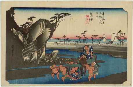 歌川広重: Okitsu: The Okitsu River (Okitsu, Okitsugawa), from the series Fifty-three Stations of the Tôkaidô Road (Tôkaidô gojûsan tsugi no uchi), also known as the First Tôkaidô or Great Tôkaidô - ボストン美術館