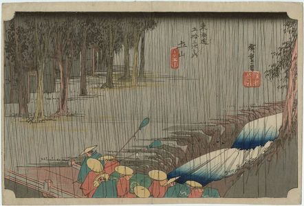 歌川広重: Tsuchiyama: Spring Rain (Tsuchiyama, haru no ame), from the series Fifty-three Stations of the Tôkaidô Road (Tôkaidô gojûsan tsugi no uchi), also known as the First Tôkaidô or Great Tôkaidô - ボストン美術館