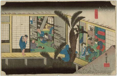 Utagawa Hiroshige: Akasaka: Inn with Serving Maids (Akasaka, ryosha shôfu no zu), from the series Fifty-three Stations of the Tôkaidô (Tôkaidô gojûsan tsugi no uchi), also known as the First Tôkaidô or Great Tôkaidô - Museum of Fine Arts