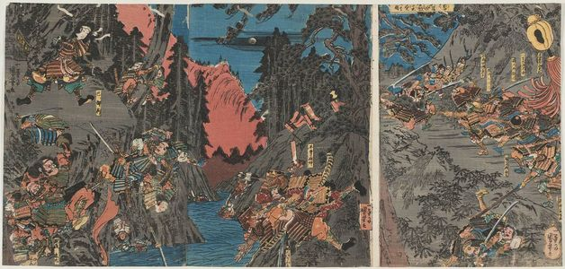 Utagawa Kuniyoshi: The Battle of Kurikaradani - Museum of Fine Arts
