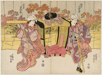 Utagawa Kunisada: Actors Bandô Mitsugorô III as Kagokaki Yotsuyu no Jirozô, actually ?tô no Miya no Bôre (R) and Iwai Hanshirô V as Jirozô Nyôbô Oyuki, actually Kureha no Bôrei (L) - Museum of Fine Arts