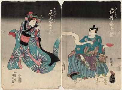 Utagawa Kunisada: Actors Ichikawa Ebizô V as Tamiya Iemon (R) and Onoe Kikugorô III as Oiwa Yûrei (L) - Museum of Fine Arts