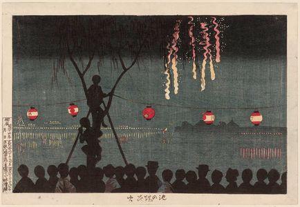 小林清親: Fireworks at Ike-no-hata (Ike-no-hata hanabi) - ボストン美術館