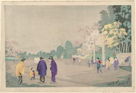 小林清親: Sketching in Ueno Park - ボストン美術館