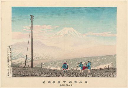 小林清親: Distant View of Mount Fuji from the Mountains of Hakone (Hakone sanchû yori Fugaku chôbô) - ボストン美術館
