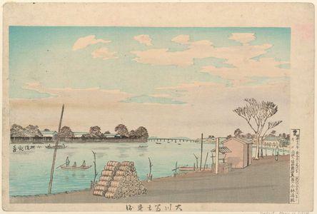 小林清親: Fuji-view Ferry Crossing on the Great River (Ôkawa Fujimi watashi) - ボストン美術館
