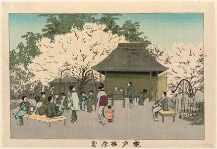 小林清親: Plum Garden at Kameido (Kameido umeyashiki) - ボストン美術館