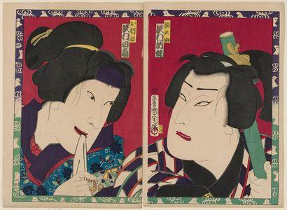 Toyohara Kunichika: Actors Sawamura Tosshô as Gennosuke (R) and Sawamura Tanosuke as Orie (L) - Museum of Fine Arts