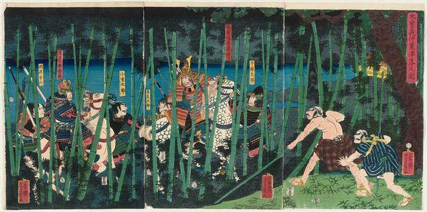 歌川芳員: The Last Stand of Kiso Yoshinaka at Awazu (Kiso Yoshinaka Awazu ochi no zu) - ボストン美術館