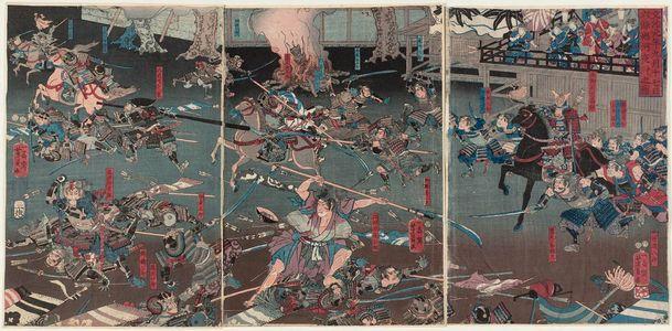 Utagawa Yoshikazu: The Night Attack at Horikawa in Rokujô on the 17th Day of the 9th Month, 1185 (Bunji gannen kugatsu jûshichinichi Rokujô Horikawa youchi no zu) - Museum of Fine Arts