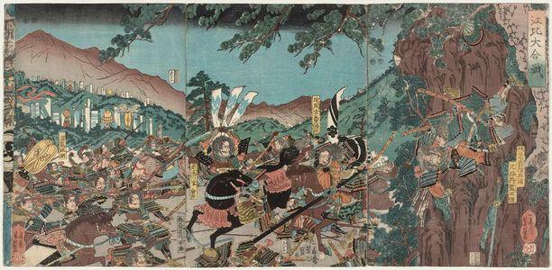 Utagawa Yoshikazu: The Great Battle of Ehi (Ehi ôgassen) - Museum of Fine Arts