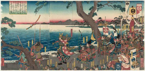 Utagawa Hiroshige II: Yoshisada Offering Sword to the Sea God - Museum of Fine Arts