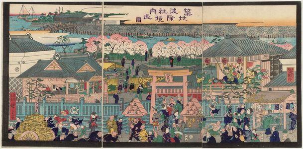 Utagawa Hiroshige III: Tsukiji... keidai no zu - Museum of Fine Arts