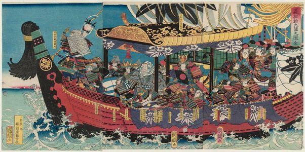 歌川国輝: Complete Picture of the Nineteen Retainers of Yoshitsune (Yoshitsune jûku shin no zu zen) - ボストン美術館