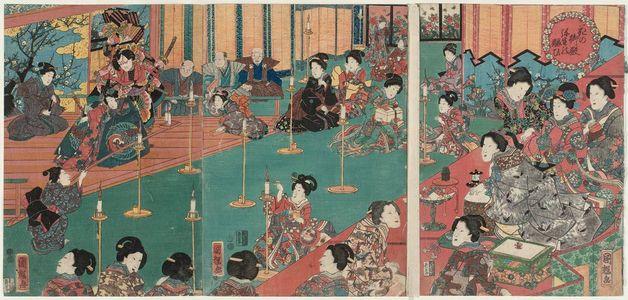 Utagawa Kuniteru: Spring Festivities at the Palace of Flowers (Hana no goten yayoi no nigiwai) - Museum of Fine Arts