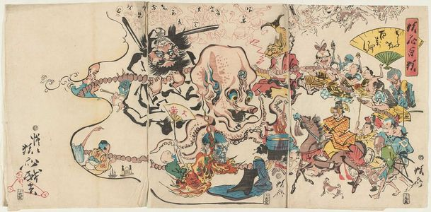 Kawanabe Kyosai: Comic One Hundred Turns of the Rosary (Dôke hyakumanben), from the series One Hundred Wildnesses by Kyôsai (Kyôsai hyakkyô) - Museum of Fine Arts