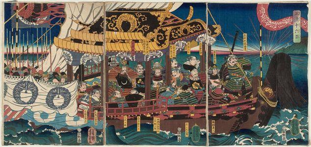 歌川芳員: The Sixteen Retainers of Masakiyo (Masakiyo jûroku shin) - ボストン美術館