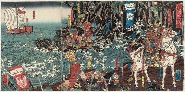 Utagawa Yoshikazu: The Great Battle of Ishibashiyama (Ishibashiyama ôgassen no zu) - Museum of Fine Arts