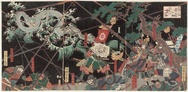 Utagawa Yoshitsuya: Bunji sannen Ôshû Takadachi kassen Koromogawa yori hakuryû ten e noboru - Museum of Fine Arts