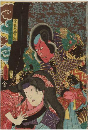 Utagawa Kunisada: Actors Ichikawa Danjûrô VIII as Kanawa Gorô Imakuni and Arashi Rikan III as Sugisakaya Omiwa - Museum of Fine Arts