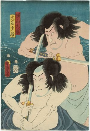 Utagawa Kunisada: Actors Arashi Kichisaburô III as Yokoyama Daizô and Nakamura Fukusuke I as Ôtaka Tonomo - Museum of Fine Arts