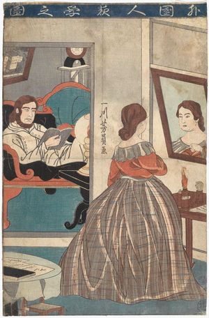 Utagawa Yoshikazu: A Foreigner Studying at Night (Gaikokujin yogaku no zu), from an untitled series of foreigners at home - Museum of Fine Arts