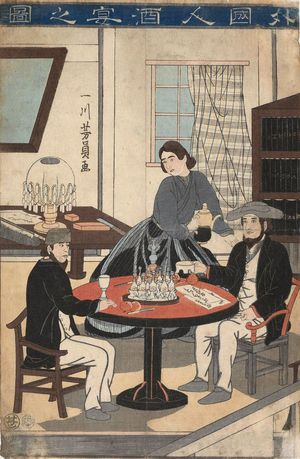 歌川芳員: A Foreigner's Wine Party (Gaikokujin shuen no zu), from an untitled series of foreigners at home - ボストン美術館