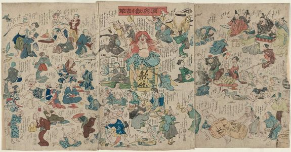 Kawanabe Kyosai: Instructions for Drinking Parties (Shukyô kyôkun-gusa) - Museum of Fine Arts