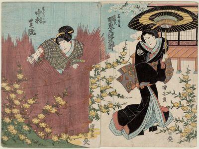Utagawa Kuniyasu: Actors - Museum of Fine Arts