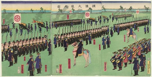 Yoshifuji: Military Drill of a Battalion (Chôren daitai no zu) - Museum of Fine Arts