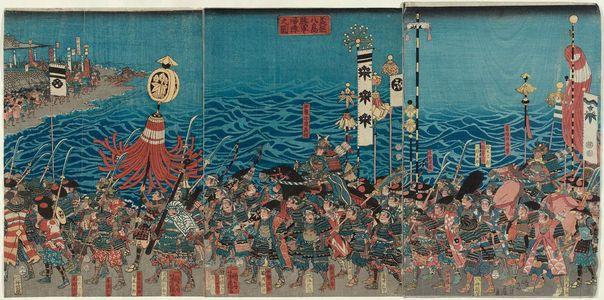 Yoshifuji: Yoshitsune and His Forces Returning in Triumph after the Battle of Yashima (Yoshitsune Yashima shôgun kijin no zu) - Museum of Fine Arts