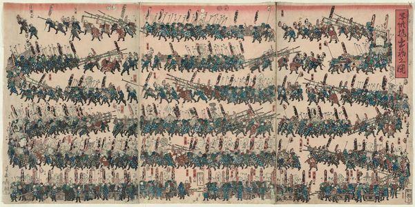 Yoshifuji: Children Imitating the New Year's Parade of Fire Brigades (Kodomo asobi dezome no zu) - Museum of Fine Arts