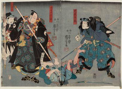 Utagawa Kuniyoshi: Actors in Chûshingura - Museum of Fine Arts