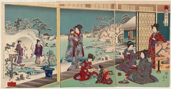渡辺延一: Haribakama ni yuki, from the series Snow, Moon, and Flowers (Settsugekka no uchi) - ボストン美術館