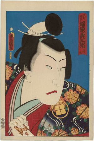 Utagawa Kunisada: Actor Bandô Hikosaburô V as Takeda Katsuyori - Museum of Fine Arts