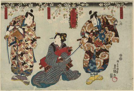 Utagawa Kunisada: Actors Ichikawa Danjûrô VIII as Fuwa Banzaemon, Bandô Shûka I as Yamatoya Ohide, and Ichimura Uzaemon XII as Nagoya Sanza, in Inazuma-zôshi - Museum of Fine Arts