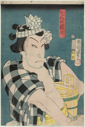 Toyohara Kunichika: Actor as Izumi no Gonta - Museum of Fine Arts