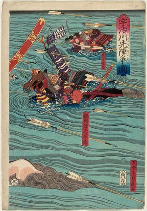 歌川貞秀: Competing to Be First at the Battle of the Uji River (Ujikawa senjin arasoi no zu) - ボストン美術館