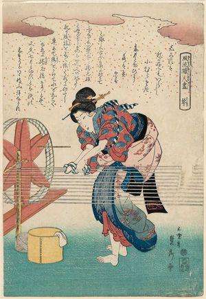 Utagawa Sadahide: Fûryû shokunin zukushi - Museum of Fine Arts
