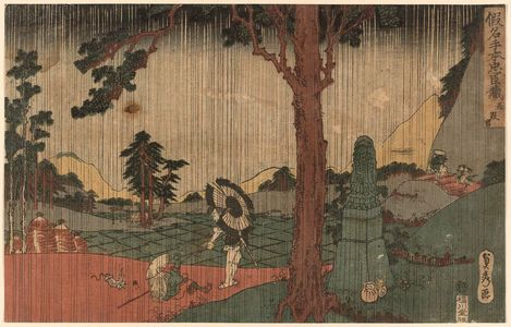 Utagawa Sadahide: Act V (Godanme), from the series The Storehouse of Loyal Retainers, a Primer (Kanadehon Chûshingura) - Museum of Fine Arts