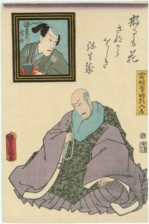 Utagawa Kunisada: Actors Ichikawa Ebizô V as Saimyôji Tokiyori Nyûdô, Ichikawa Danjûrô VIII Genzaemon Tsuneyo - Museum of Fine Arts