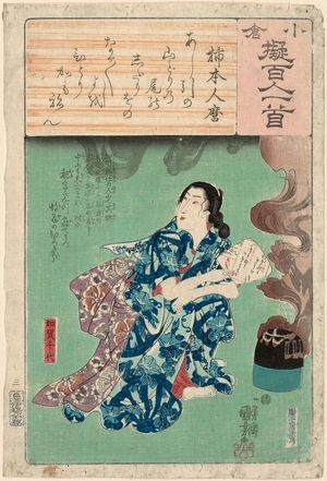 Utagawa Kuniyoshi: Poem by Kakinomoto no Hitomaro: Kaga no Chiyo, from the series Ogura Imitations of One Hundred Poems by One Hundred Poets (Ogura nazorae hyakunin isshu) - Museum of Fine Arts
