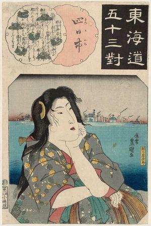 歌川国貞: Yokkaichi: Mirage of the Clam's Palace at Nako-no-umi (Nako-no-umi kaiyagura), from the series Fifty-three Pairings for the Tôkaidô Road (Tôkaidô gojûsan tsui) - ボストン美術館