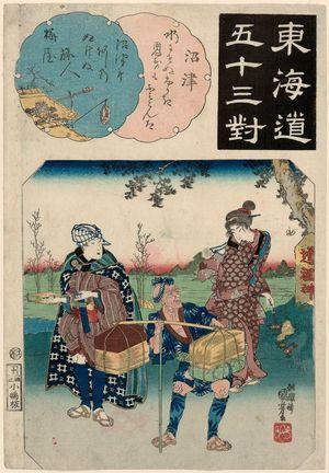 Utagawa Kuniyoshi: Numazu: Travellers, from the series Fifty-three Pairings for the Tôkaidô Road (Tôkaidô gojûsan tsui) - Museum of Fine Arts