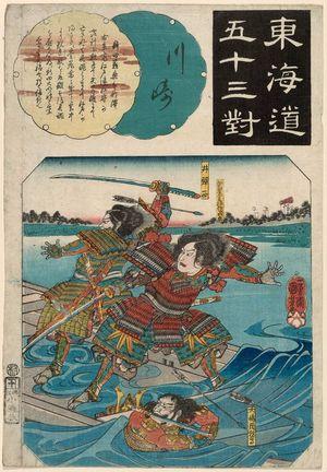Utagawa Kuniyoshi: Kawasaki, from the series Fifty-three Pairings for the Tôkaidô Road (Tôkaidô gojûsan tsui) - Museum of Fine Arts