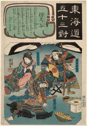 Utagawa Kuniyoshi: Hodogaya, from the series Fifty-three Pairings for the Tôkaidô Road (Tôkaidô gojûsan tsui) - Museum of Fine Arts